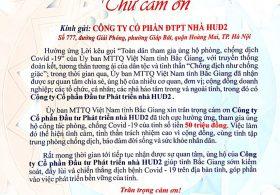 Thư Cảm Ơn Công Ty Cổ Phần ĐTPT Nhà HUD2